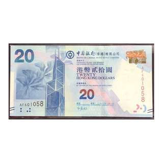 2010年中國銀行$48 EF