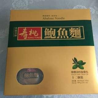 壽桃鮑魚麵