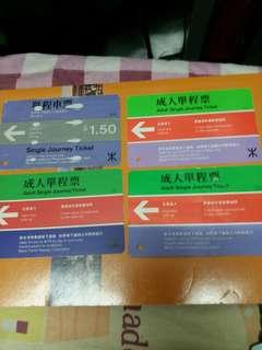 MTR票(品相差)