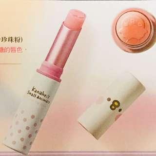 台灣 Kanahei's Small animals 水漾幻色潤唇膏
