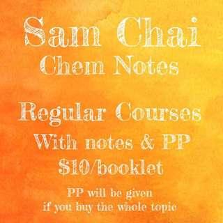 Sam Chai Chemistry Notes 化學補習名師筆記