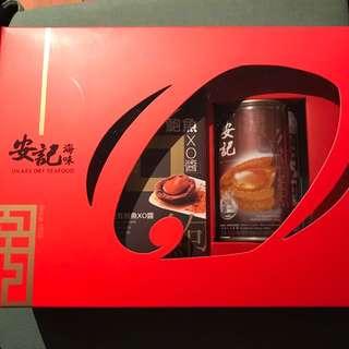 安記溏心紅燒網鮑及原隻鮑魚X0醬禮盒