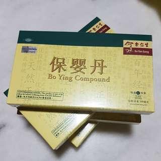 Eu Yan Sang Bo Ying Compound