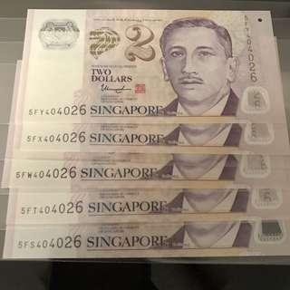 $2 Banknote (5 same number)