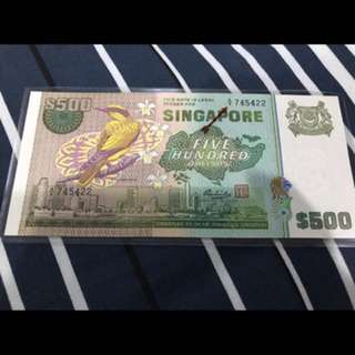 Bird Series $500 Banknote