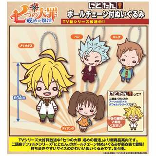 "[PO] Nitotan ""The Seven Deadly Sins: Revival of the Commandments"" Plush with Ball Chain"