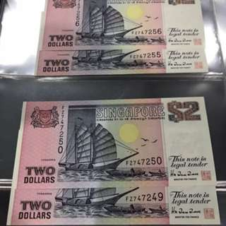 $2 Banknote Ship Series