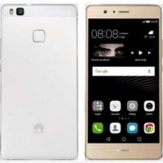 Huawei P9lite Bisa cicilan tanpa kartu kredit