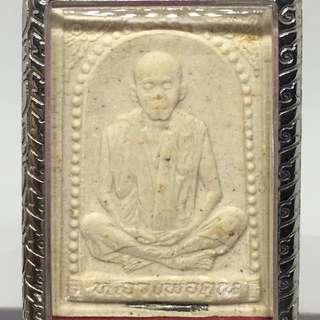 LP Koon. Wat Ban Rai. 2536. $40