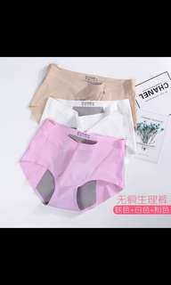 Seamless period menses menstruation sanitary Panties