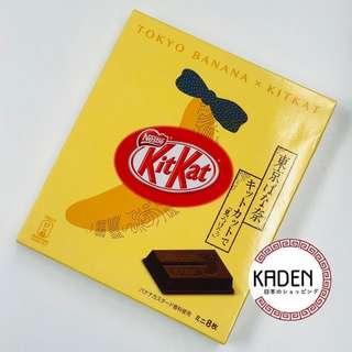 日本期間限定 KitKat Tokyo Banana味