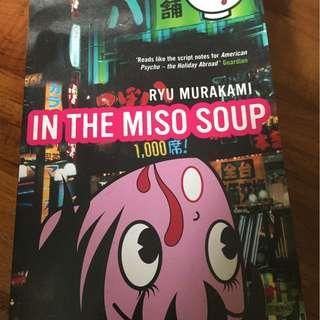 In the Miso Soup - Ryu Murukami