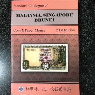 Standard Catalogue of Malaysia, Singapore Brunei Coin & Paper Money 21st Edition