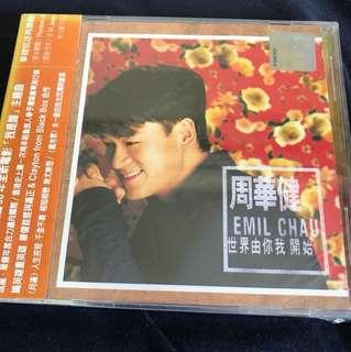 周華健 Emil Chau 世界由你我開始CD (全新未拆封)