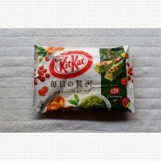 Sale.Nestle Green tea Double Berry Almond