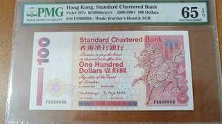 (雷達重複旋轉號) 1999年渣打銀行$100