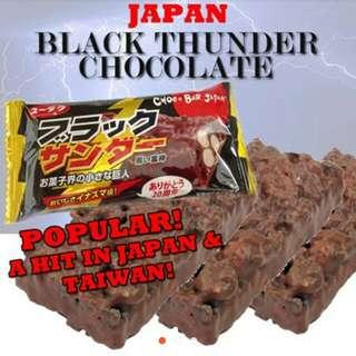 Sale.Black Thunder Half pack 32pcs