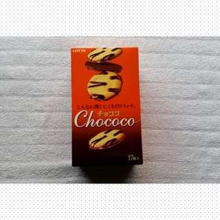 Sale.Lotte Chococo Cookies Japan