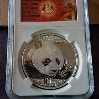 2018 China Panda 10 Yuan Pure Silver Coin
