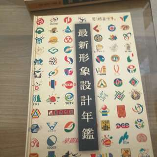 Art and Design book