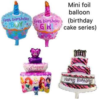 (11/1) Free normal mail - Happy birthday mini foil cake balloons wall deco