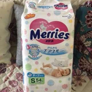 Merries Diapers