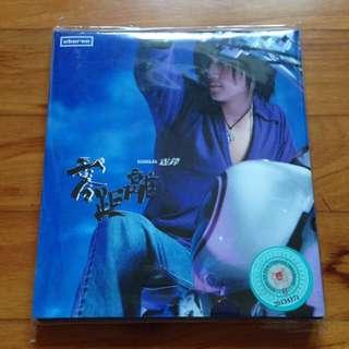 谢霆锋 CD (1CD+1VCD)