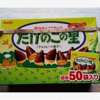 Sale.Meiji Takenoko 25pcs Japan