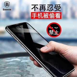 倍思iPhoneX鋼化全屏4D水凝防偷窺膜(僅得一張,手快有)