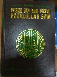 Buku Islam. Pribadi Rasulullah saw