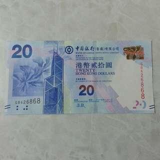 中銀 $20 紙幣 (6868)