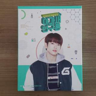 GOT7 4th Fan Meeting Merchandise - Jinyoung Study Kit