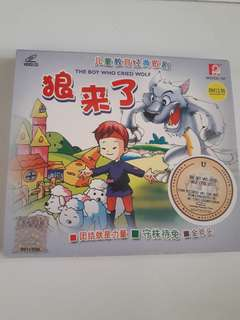 The boy who cried wolf vcd (chinese)