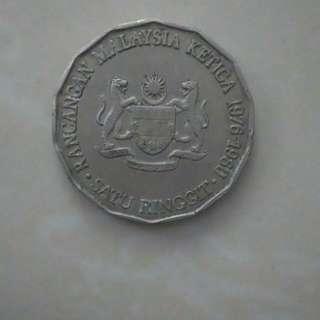 Duit syiling lama rancangan malaysia ketiga