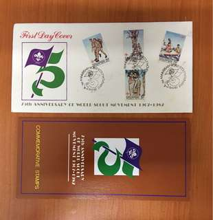 FIRST DAY COVER 75th ANNIVERSARY OF WORLD SCOUT MOVEMENT 1907-1982