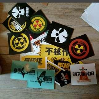 🚚 各式反核反服貿貼紙