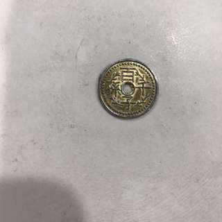 Old Coin - 百子千孙 財丁两旺
