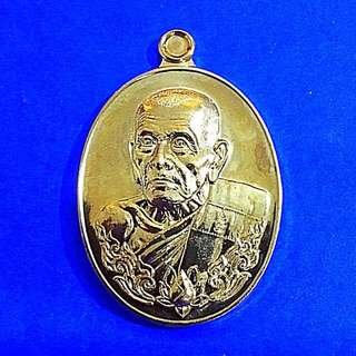 ⭐️Lp Perm Nawa (9 metals) Rian amulet Be2559