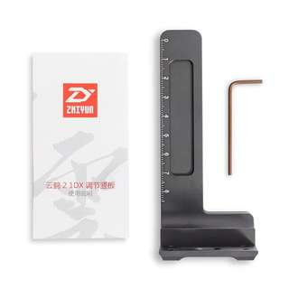 Zhiyun Official Crane 2 Gravity Adjustment Plate for Canon 1DX