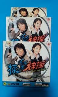 TVB DRAMA: 栋笃神探 To Catch The Uncatchable  /黄子华 蔡少芬