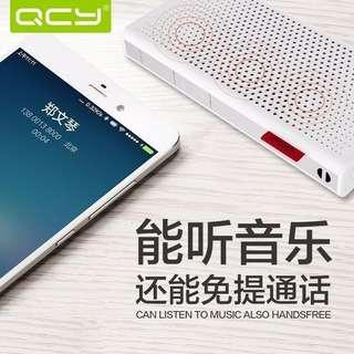 QCY QQ 500 Mini Portable Bluetooth 4.1 Speaker 2600 mAh Fitur Powerbank stand by sampai seminggu, Suara lantang berkualitas tinggi HD tidak pecah