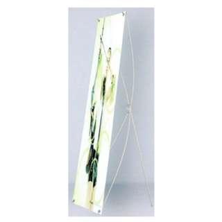 Ivory White X Banner 60cm x 1.8m  **No Graphic