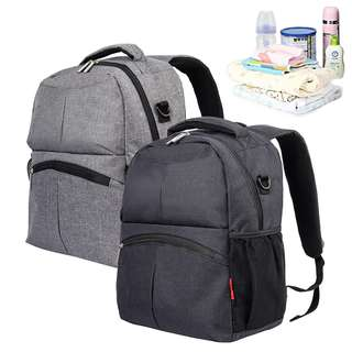 Baby Diaper Backpack Multifunctional Mum Bag Nappy Changing Mummy Backpack