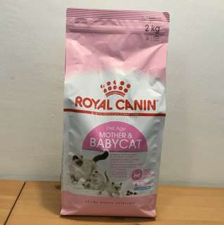 Royal Canin Mother & Baby Cat 34 Dry Cat Food