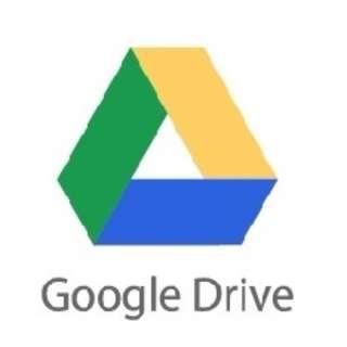全新Google Drive5TB / 10TB儲存空間