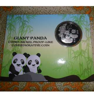 2012 Singapore Giant Panda $2 Cupro-Nickel Proof-Like Coin