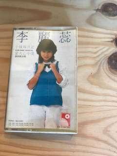 李麗蕊錄音帶
