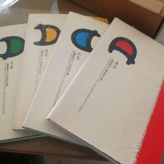 Artbooks set 广告, 形象, 设计,包装