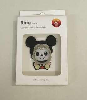 Ring stent / iRing