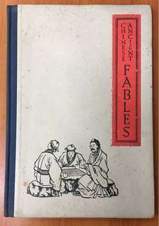 1957 CHINESE ANCIENT FABLES (Hardcover) 中國古代萬言選